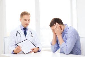 Плохой диагноз