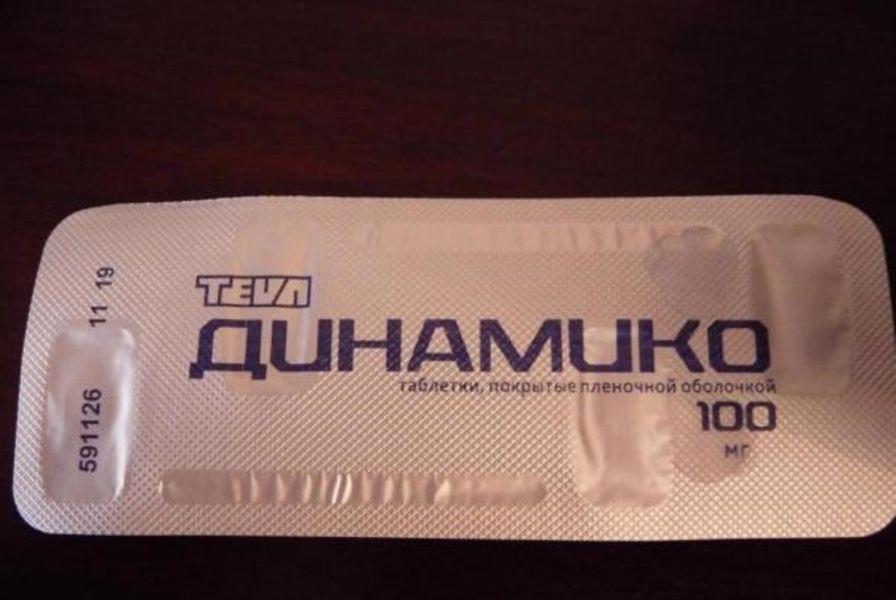 "Пластинка таблеток ""Динамико"""