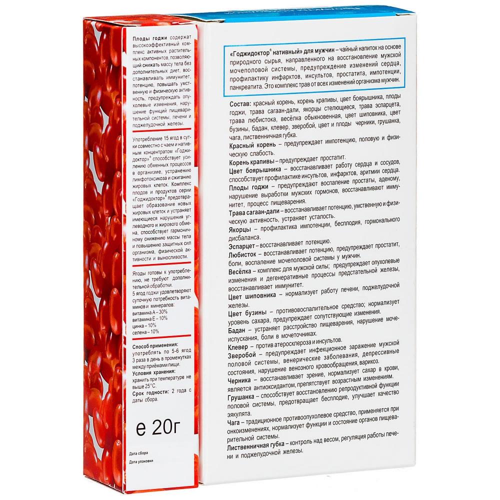 Tabletták a gyógynövényekre a prosztatitisből Milyen fű gyógyított prosztatitis
